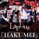 HAKUMEI/LapLus