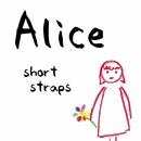 Alice [DSD 2.8MHz]/short straps