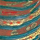 Esperanto/坂本龍一