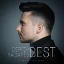 The Best (English Edition)/Sergey Lazarev
