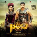 Puli (Hindi) [Original Motion Picture Soundtrack]/Devi Sri Prasad