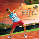 Eetti (Original Motion Picture Soundtrack)/G.V. Prakash Kumar