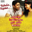 "Nizhala Nijama (From ""Vellaiya Irukiravan Poi Solla Maatan"")/Joshua Sridhar, Saicharan, MC Vickey & Varun Parandhaman"