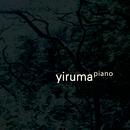 Piano/Yiruma