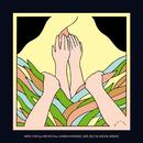 New Love (Mr Belt & Wezol remix) feat.Karen Harding/Arches