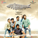 Uppu Karuvadu (Original Motion Picture Soundtrack)/Steeve Vatz