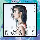 Unbroken/Rosie