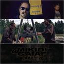 Hommat Jiiris/Mikidi & Gaiaf