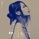 The Interpretation of Dreams/Hui Ting Chen