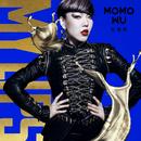 Da Mei Li My Lips/Momo Wu