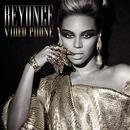 Video Phone/Beyonce