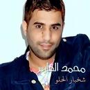 Shakhbar Al Helo/Mohammad Al Fares