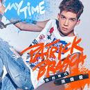 My Time/Patrick Brasca