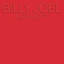 Kohuept/Billy Joel
