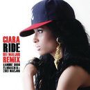 Ride (Bei Maejor Remix) (Clean Version) feat.André 3000,Ludacris,Bei Maejor/Ciara