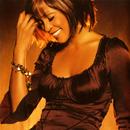 Just Whitney/Whitney Houston