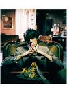Yeh, Hwei-Mei/Jay Chou