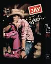 On The Run/Jay Chou