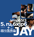 Looking For Jay Chou/Jay Chou