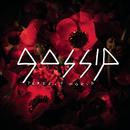 Perfect World (Album Version)/Gossip