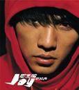 Jay's Fantasy/Jay Chou