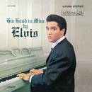 His Hand in Mine/Elvis Presley