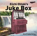 Eiichi Ohtaki's Juke Box - Elvis Presley Edition/エルヴィス・プレスリー