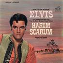 Harum Scarum/エルヴィス・プレスリー