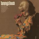 Tammy's Touch/Tammy Wynette