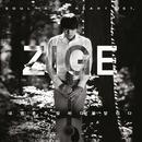 Soul in My Heart/Zige