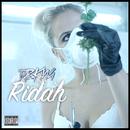 Ridah/DB KING