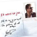 Ek Wens Vir Jou/Kurt Darren