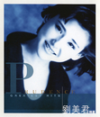 Prudence Liew Greatest Hits/Prudence Liew