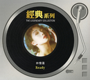The Legendary Collection - Ready/Sandy Lam