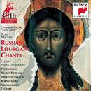 RUSSIAN LITURGICAL CHANTS/Boris Abalyan