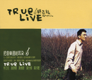 True Live of Terry Lin/Terry Lin