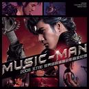 Wang Leehom 2008 MUSIC-MAN World Tour (Live)/Leehom Wang