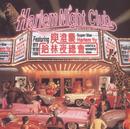 Harlem Night Club/Harlem Yu