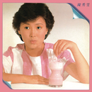 Amy Chan/Amy Chan