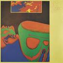 Nudo (Remasterizado)/Luis Eduardo Aute