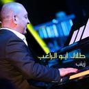 Zainab/Talal Abo Al Ragheb