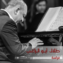 Ferasa/Talal Abo Al Ragheb