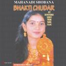 Bhakthichudar/Mahanadhi Shobana