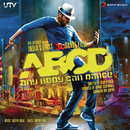 ABCD - Any Body Can Dance (Original Motion Picture Soundtrack)/Sachin Jigar