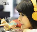 Hear I Am/Lillian Wong