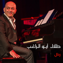 Rahhal/Talal Abo Al Ragheb