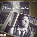 Big FM Rahman Ungaludan/A.R. Rahman