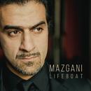 Lifeboat/Mazgani