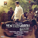 Yentha Vaadu Gaanie (Original Motion Picture Soundtrack)/Harris Jayaraj