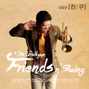 Friends n' Swing/Im Dal Gyun